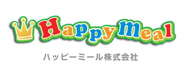 ハッピーミール株式会社オフィシャルサイト