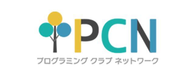 PCNオフィシャルサイト